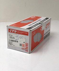 لنت ترمز جلو CTR مدل CKT-41 مناسب براي تويوتا كمري ٢٠٠٧ و لكسوس ES350